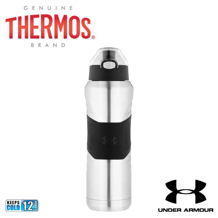 【あす楽対応】【並行輸入品】 THERMOS(サーモス) アンダーアーマー ハイドレーションボトル (保冷専用) US4700SS4