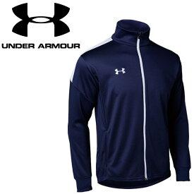 アンダーアーマー UAチーム ジャージー トップス 1364992-410 メンズ レディース ユニセックス