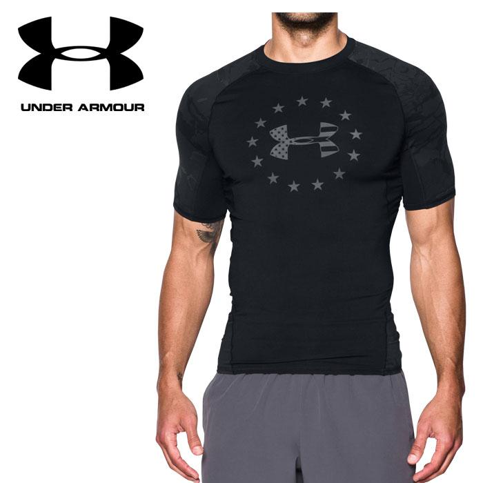 【あす楽対応】 【並行輸入品】 アンダーアーマー FREEDOM SS COMP 1301240-001 メンズ インナーシャツ