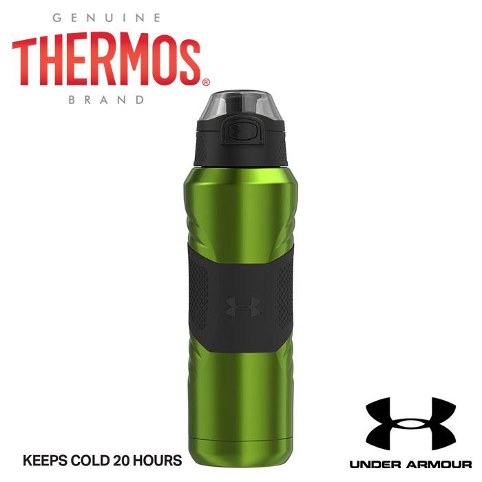 【あす楽対応】サーモス THERMOS アンダーアーマー 水筒 ハイドレーションボトル (保冷専用) US4717HG4 並行輸入品