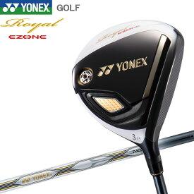 ヨネックス ロイヤル イーゾーン フェアウェイウッド YONEX Royal EZONE 2019年モデル