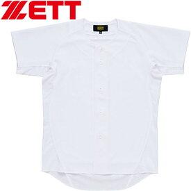 ゼット ユニフォーム ニットフルオープンシャツ メカパン 練習用 試合用 ジュニア 野球 BU2181S-1100