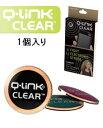 Qlink clear