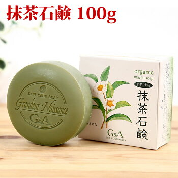 有機栽培宇治茶エキス使用抹茶石鹸100g