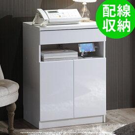 電話台 おしゃれ スリム 幅60cm 白 ホワイト リビングボード リビング チェスト キャビネット 収納 棚 fax台 ファックス台 リビング収納 背面収納 シンプル モダン 北欧 高級感 かわいい 鏡面 コンパクト 引き出し付き