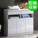 電話台 おしゃれ スリム 幅90cm 白 ホワイト リビングボード リビング チェスト キャビネット 収納 棚 fax台 ファックス台 リビング収納 背面収納 シンプル モダン 北欧 高級感 かわいい 鏡面 コンパクト 引き出し付き