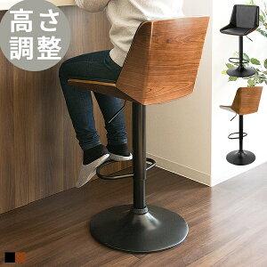 カウンターチェア 背もたれ付き 木製 おしゃれ 北欧 アンティーク バーチェア バーカウンターチェア バーカウンター チェアー カウンタースツール バースツール ハイチェア 椅子 イス 高さ