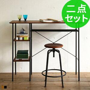 カウンターテーブル セット 収納 木製 ウォールナット アイアン 黒 ブラック バーテーブル バーカウンターテーブル ハイテーブル バー カウンター テーブル デスク チェア ハイタイプ 北欧