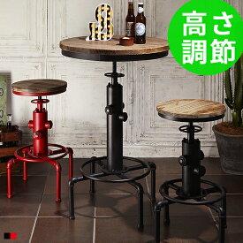 テーブル 高さ調節 高さ調整 カウンターテーブル ハイテーブル 丸 おしゃれ 高さ85cm 高さ90cm 高さ95cm 高さ100cm ビンテージ アンティーク ブラック アイアン スチール バーテーブル バーカウンターテーブル バーカウンター テーブル 丸テーブル カフェテーブル 高級感