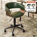 オフィスチェア おしゃれ レザー 合皮 パソコンチェア デスクチェア pcチェア チェアー 椅子 イス パソコン オフィス …