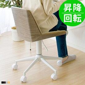 オフィスチェア デスクチェア レザー おしゃれ 北欧 アンティーク パソコンチェア pcチェア チェアー 椅子 イス ワークチェア パソコン pc オフィス キャスター付き 木製 スチール モダン かわいい 高級感 シンプル 布地 合皮 黒 白 ブラック ホワイト グレー ベージュ