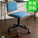 オフィスチェア レザー おしゃれ 北欧 アンティーク パソコンチェア デスクチェア pcチェア チェア チェアー 椅子 パ…