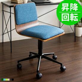 オフィスチェア レザー おしゃれ 北欧 アンティーク パソコンチェア デスクチェア pcチェア チェア チェアー 椅子 パソコン オフィス キャスター付き 木製 スチール モダン かわいい ブルー グリーン ブラウン ベージュ ブラック ブラウン