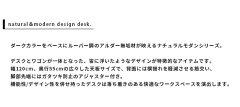 FE-DESK(2個/8才)