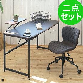 デスク チェア セット 収納 机 椅子 おしゃれ 幅120cm 木製 スチール 120幅 奥行60cm オフィスデスク pcデスク パソコンデスク ワークデスク デスクチェア パソコンチェア オフィスチェア 北欧 シンプル モダン 黒 ブラック