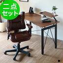 デスク チェア セット 奥行60cm 幅120cm 収納 おしゃれ ウォールナット 木製 アンティーク pcデスク パソコンデスク オフィスデスク 机 椅子 デスクチェア オフィスチェア レザー 12