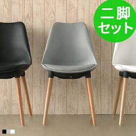ダイニングチェア 2脚セット 北欧 レザー おしゃれ ホワイト ブラック グレー 木製 シェルチェア イームズ リビングチェア デザイナーズチェア リプロダクト チェア チェアー カフェ 椅子 イス モダン かわいい 白 黒 灰