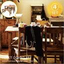 ダイニングテーブルセット ベンチ 4人掛け ダイニングテーブル 木製 無垢 無垢材 パイン 食卓テーブル カフェテーブル ダイニング カフェ テーブル 北欧 アンティーク アンティーク調 カントリー