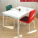 ダイニングテーブル 伸縮 伸長式 折りたたみ 白 ホワイト 伸長式ダイニングテーブル ダイニング テーブル バタフライテーブル 4人掛け 4人 2人 80 120 幅80cm 幅120cm 80幅 1