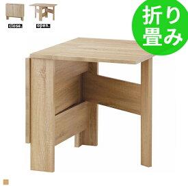 ダイニングテーブル 折りたたみ 木製 北欧 バタフライテーブル 折りたたみテーブル 折り畳みテーブル カフェテーブル 食卓テーブル ダイニング カフェ テーブル 折り畳み アンティーク モダン ナチュラル おしゃれ 2人用 4人用
