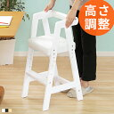 キッズチェア 木製 ダイニング 子供 子ども 椅子 北欧 おしゃれ かわいい キッズハイチェアー 子供椅子 子ども椅子 高…