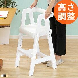キッズチェア 木製 ダイニング 子供 子ども 椅子 北欧 おしゃれ かわいい キッズハイチェアー 子供椅子 子ども椅子 高さ調整 高さ調節 ダイニングチェア ハイチェア チェアー イス 椅子 レザー 合皮 アンティーク 可愛い モダン ホワイト 白 ナチュラル ダークブラウン