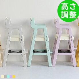 キッズチェア 木製 北欧 おしゃれ ダイニング ハイチェア ダイニングチェア 子ども椅子 子供椅子 子供 子供用 キッズ 椅子 チェア かわいい シンプル ナチュラル 天然木 レザー 合皮 合成皮革 高さ調整 高さ調節 コンパクト 収納付き