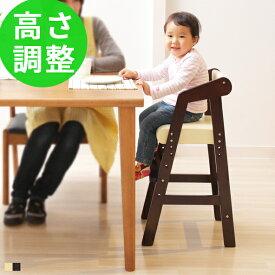 キッズチェア 木製 ダイニング 子供 子ども 椅子 北欧 おしゃれ かわいい キッズハイチェアー 子供椅子 子ども椅子 高さ調整 高さ調節 ダイニングチェア ハイチェア チェアー イス 椅子 天然木 レザー 合皮 アンティーク 可愛い シンプル モダン ナチュラル ダークブラウン