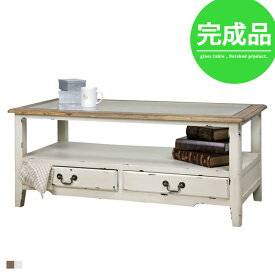 ガラステーブル リビングテーブル ガラス テーブル 収納 木製 北欧 アンティーク 白 ホワイト センターテーブル ローテーブル ロー 無垢材 パイン フレンチカントリー シャビーシック おしゃれ かわいい 引き出し
