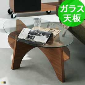 センターテーブル おしゃれ 高級感 ガラス ガラステーブル 丸 丸テーブル リビングテーブル 木製 北欧 収納 オーバル 楕円形 丸型 ローテーブル コーヒーテーブル パソコンテーブル テーブル シンプル モダン デザイナーズ