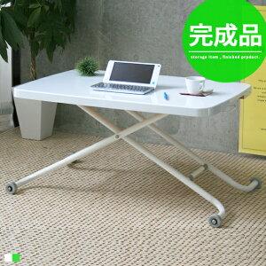昇降式テーブル ガス圧 90 90cm 白 ホワイト パソコン 昇降テーブル テーブル 昇降式 リフティングテーブル リフトテーブル ローテーブル センターテーブル リビングテーブル 高さ調節 高さ調