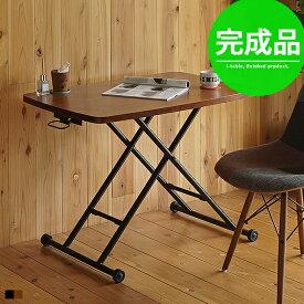 昇降 テーブル 昇降式テーブル おしゃれ アンティーク ガス圧 ウォールナット 木製 幅90cm 昇降式 リフティングテーブル リフトテーブル 昇降テーブル 高さ調節 木製 脚 高さ 調整 リビングテーブル センターテーブル ブラック 黒 コンパクト 完成品