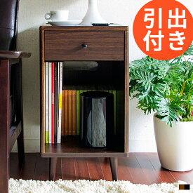 サイドテーブル おしゃれ 北欧 アンティーク コンセント付き スリム 木製 収納 ナイトテーブル ソファーサイドテーブル ベッドサイドテーブル ソファー ベッド サイド テーブル 引き出し 完成品 シンプル モダン 高級感 かわいい 幅30cm 30幅 コンパクト