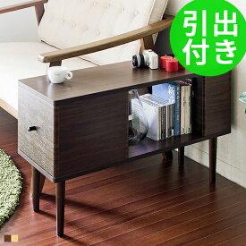 サイドテーブル おしゃれ 北欧 アンティーク 木製 スリム 収納 引き出し ベッドサイドテーブル ソファーサイドテーブル ナイトテーブル テーブル サイド ベッド ソファー モダン シンプル 西海岸 ブルックリン かっこいい 高級感 幅30cm 30幅 高さ45cm