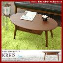 リビングテーブル 木製 ウォールナット 引き出し 80 80cm 幅80 ローテーブル センターテーブル 丸テーブル コーヒーテ…
