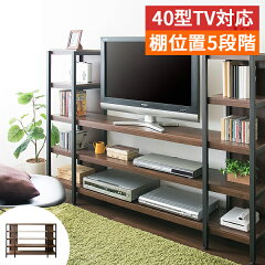 tv-1600
