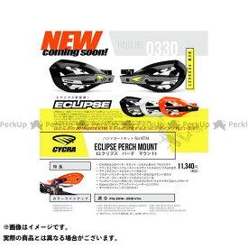 サイクラ ケーティーエム汎用 ECLIPSE エクリプスハンドガードキット KTM 16-18 ブラック CYCRA