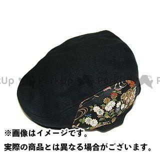 DEGNER デグナー ヘッドギア 【特価品】 花山 5WCP-10K ハンチング(ブラック) 七宝