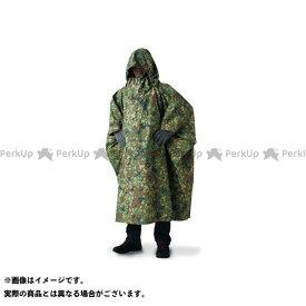 プロモンテ GKP02 アンアクター(迷彩ポンチョ) グリーンカモ PUROMONTE