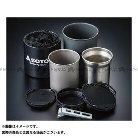 【エントリーでポイント5倍】 SOTO ソト サーモスタッククッカーコンボ SOD-521