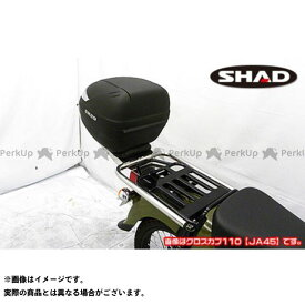 ウイルズウィン スーパーカブ50 スーパーカブ50(2BH-AA09)用 SHAD製リアボックス付タブルリアキャリア WirusWin