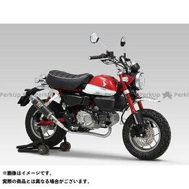 【無料雑誌付き】ヨシムラ モンキー125 機械曲 GP-MAGNUMサイクロン TYPE-Down EXPORT SPEC 政府認証 SC YOSHIMURA