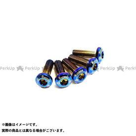 【エントリーで最大P19倍】エートップ ヤマハ汎用 チタンカラー ディスクボルト M8 5本セット YAMAHA車用 シグナスX125 BW'S125 BWS125 ATop