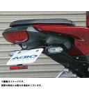 メーカー在庫あり アディオ CB250R フェンダーレスキット(スリムリフレクター付)
