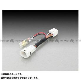 キタコ GSX-R1000 GSX-R125 電源取出しハーネス KITACO
