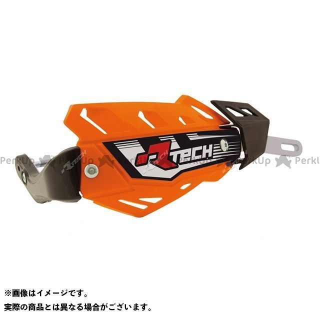 レーステック 汎用 ハンドル周辺パーツ FLXアルミハンドガード(オレンジ)