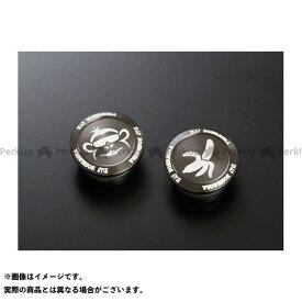 ヨシムラ モンキー125 フレームキャップセット