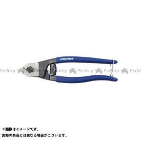 【無料雑誌付き】シグネット 90948 ワイヤーロープカッター 200mm メーカー在庫あり SIGNET