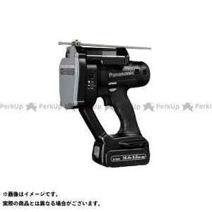 Panasonic EZ45A8LJ2F-B 14.4V5.0Ah充電全ネジカッター(黒) Panasonic