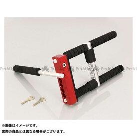 キタコ アジャスタブルハンドルロック タイプ2(軽量版) KITACO